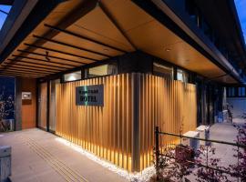 EL japan 京都清水, hotel near Kiyomizu-dera Temple, Gionmachi