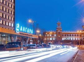 Гостиница Ангара, отель в Иркутске