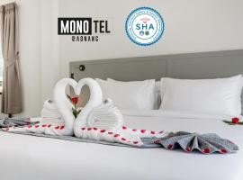 Monotel Aonang, hotel near McDonald's, Aonang, Ao Nang Beach