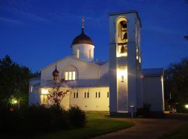 Valamon Luostari, hotelli Uudessa-Valamossa
