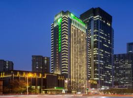 Holiday Inn & Suites Tianjin Downtown, hotel in Tianjin
