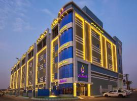Khaiali Touristic Resort, hotel em Khamis Mushayt