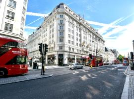 Strand Palace Hotel, hotel in London