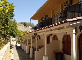 Ηotel Della, hotel u Pargi