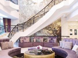 Звездный Отель WELLNESS & SPA, hotel Szocsiban