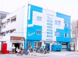 Nora Hotel, hotel in Cotonou