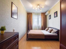 Уютный Дом, 2-комнатная квартира, жилье для отдыха в Краснодаре