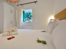 Minimalist Cozy House, pet-friendly hotel in Corfu Town