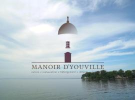 Manoir d'Youville, hotel near Montreal-Pierre Elliott Trudeau International Airport - YUL, Châteauguay Heights