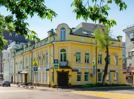 Art Grand Victoria Hotel, hotel near Paveletsky Train Station, Moscow