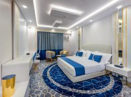 الحياة إن للأجنحة الفندقيه, apart-hotel em Abha
