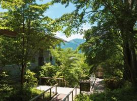箱根リトリート Fore ( 旧・ネストイン箱根 )、箱根町のホテル