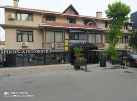 Respiro Boutique Hotel, отель в Авджыларе