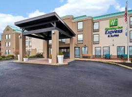 Holiday Inn Express & Suites Allentown-Dorney Park Area, an IHG Hotel, hotel in Allentown