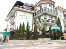 Хотел Дарлинг, хотел близо до Лифт Драгалевци, София