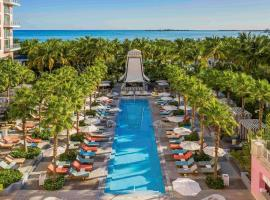 SLS at Baha Mar, hotel near Lynden Pindling International Airport - NAS, Nassau