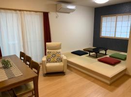 Nara - House - Vacation STAY 86439, villa in Nara