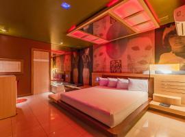 Dragon Motel (Adult Only), hotel near Jose de Alencar House, Fortaleza