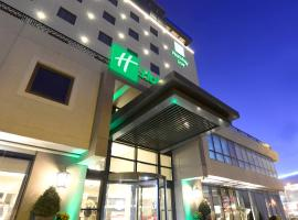 Holiday Inn Bursa - City Centre, an IHG Hotel, hotel in Bursa