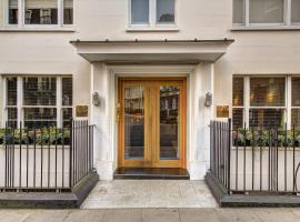 Hill Street Mayfair, apartment in London