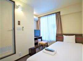 SHIN YOKOHAMA SK HOTEL - Smoking - Vacation STAY 86103, hotel near Higashiyamata Park, Yokohama