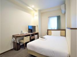 SHIN YOKOHAMA SK HOTEL - Smoking - Vacation STAY 86105, hotel near Higashiyamata Park, Yokohama
