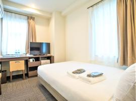 SHIN YOKOHAMA SK HOTEL - Non Smoking - Vacation STAY 86107, hotel a Yokohama