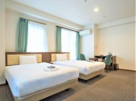 SHIN YOKOHAMA SK HOTEL - Non Smoking - Vacation STAY 86110, hotel near Kohoku Minamo, Yokohama