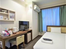 SHIN YOKOHAMA SK HOTEL - Female only & Non Smoking - Vacation STAY 86112、横浜市のホテル