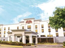 Hampton Inn & Suites San Jose Airport, hotel in Alajuela