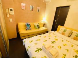 Mori de house in kobe 102、神戸市のアパートメント