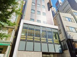 hotel MONday Akihabara Asakusabashi, hotel in Tokyo