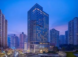 Hyatt Regency Chongqing Hotel, hotel in Chongqing