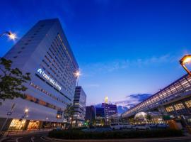 Hotel Nikko Himeji, hotel in Himeji