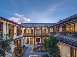 花溪水岸客栈, homestay in Lijiang