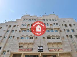 OYO 167 Dar Al Raies Hotel, hotel near The Kiswa Factory, Makkah