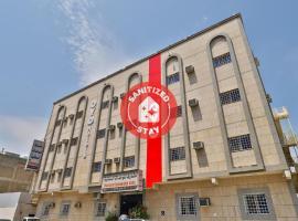 OYO 285 Masharef Furnished Units In، فندق في الطائف