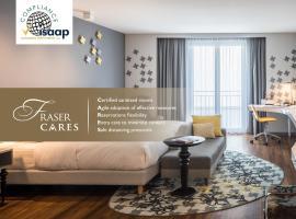 Capri by Fraser, Frankfurt, hotel in Frankfurt/Main