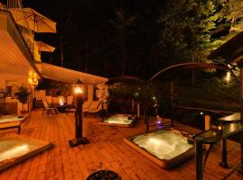 Auberge Hotel Spa Watel, hotel em Sainte-Agathe-des-Monts