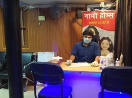 Patna Nami Homes, accessible hotel in Patna