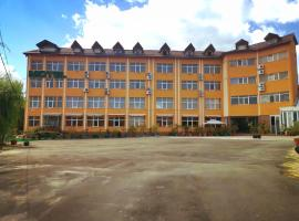 Hotel Dinastia, hotel in Piteşti
