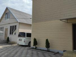 Guest House Artel, гостиница в Миллерове
