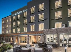 Courtyard by Marriott Clifton Park, hotel near Saratoga Performing Arts Center, Clifton Park