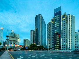 Guardian Residence, hotell i Changsha