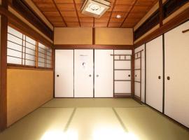 和華~open sale~Osaka/Max 11 ppl/ free parking