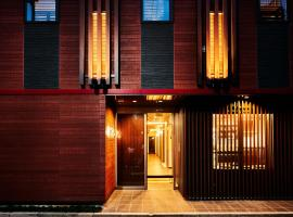 Guest House Wagokoro, hotel in Tokyo