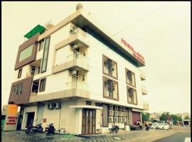 Vinayak Inn Hotel, hotel near JECRC University, Jaipur