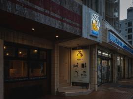 3rd PLACE by HIDEOUT, hotel near Enoshima, Fujisawa