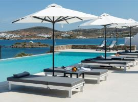 Kymo Luxury Suites Paros, vacation rental in Kolympithres