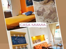 Casa MiaMia vicinissima alla Guarda di Finanza al Mare e a Roma, apartment in Lido di Ostia
